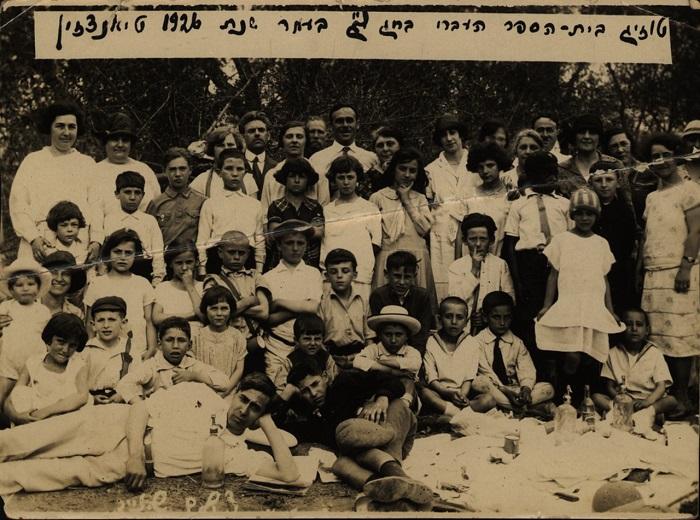 Педагогический коллектив и организаторы, в праздник Лаг ба-Омер, 1926 год.
